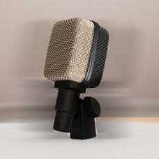 Микрофон Prodipe DRM-KD