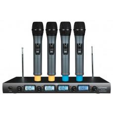Радиосистема Emiter-S TA-513