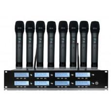 Радиосистема Emiter-S TA-709